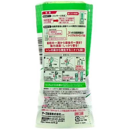 """Earth Biochemical """"Sukki-ri!"""" Жидкий дезодорант-ароматизатор для туалета, с фруктовым ароматом, """"Премиальный цитрус"""", 400 мл. (фото, вид 2)"""