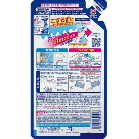 """Lion """"Look Plus"""" Чистящее средство для ванной комнаты быстрого действия, аромат трав и мяты + ионы серебра, сменная упаковка, 450 мл. (фото, вид 1)"""