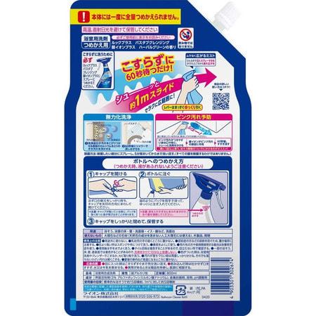 """Lion """"Look Plus"""" Чистящее средство для ванной комнаты быстрого действия, аромат трав и мяты + ионы серебра, сменная упаковка, 800 мл. (фото, вид 1)"""