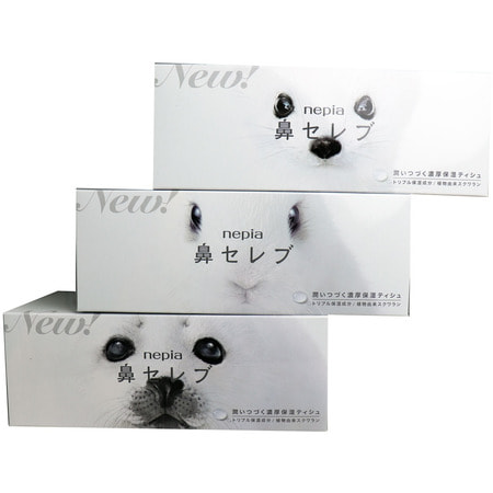 """Nepia """"Весёлые носики - Белоснежный Кролик"""" Салфетки бумажные, 200 шт. в коробке. (фото, вид 1)"""