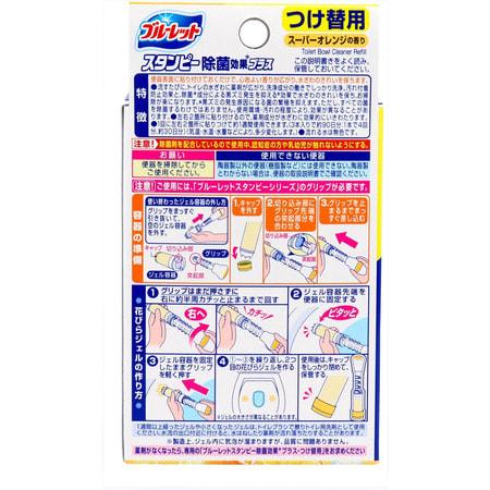 """Kobayashi """"Bluelet Stampy Orange"""" Дезодорирующий очиститель-цветок для туалетов, с ароматом апельсина, запасной блок, 28 гр.х 3 шт. (фото, вид 1)"""