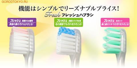 """Dentalpro Зубная щётка """"Fresh Hard-Tip"""", средняя жёсткость. (фото, вид 2)"""