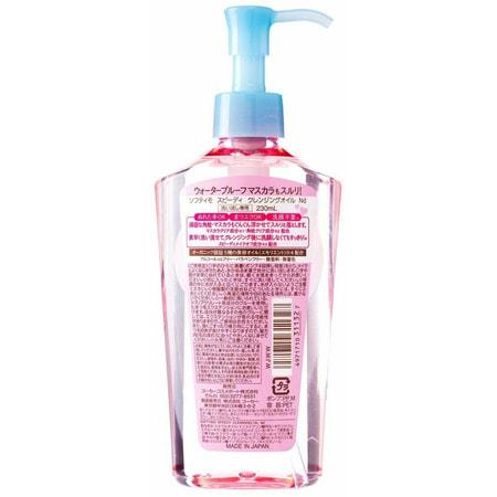 """Kose Cosmeport """"Softymo Speedy Cleansing Oil"""" Увлажняющее гидрофильное масло для снятия макияжа, с экстрактом растительных масел, 230 мл. (фото, вид 2)"""