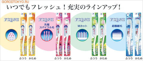 """Dentalpro Зубная щётка """"Fresh Hard-Tip"""", средняя жёсткость. (фото, вид 3)"""