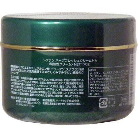 """To-Plan """"Aloe Skin Cream"""" Крем для лица с экстрактом алоэ, с гиалуроновой кислотой, коллагеном и скваланом, 170 гр. (фото, вид 2)"""