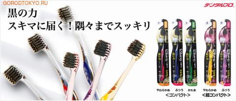 "Dentalpro Зубная щётка ""Black Ultra Slim Plus"", мягкая. (фото, вид 1)"