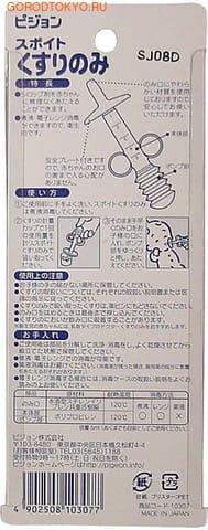 PIGEON-ЯПОНИЯ Шприц-дозатор для приема лекарств жидкого типа детьми с самого рождения, 5 мл. от GorodTokyo