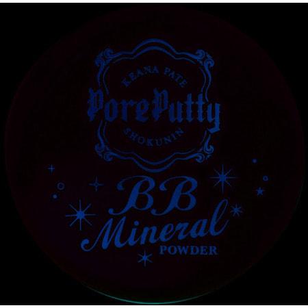 "Sana ""BB Mineral Powder"" / Пудра компактная минеральная, новая 3D - формула. (фото, вид 1)"