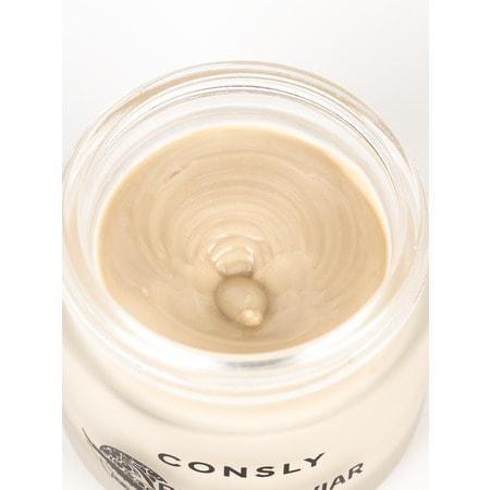"""Consly """"Black Caviar Anti-Wrinkle Cream"""" Крем для лица против морщин, с экстрактом черной икры, 70 мл. (фото, вид 3)"""