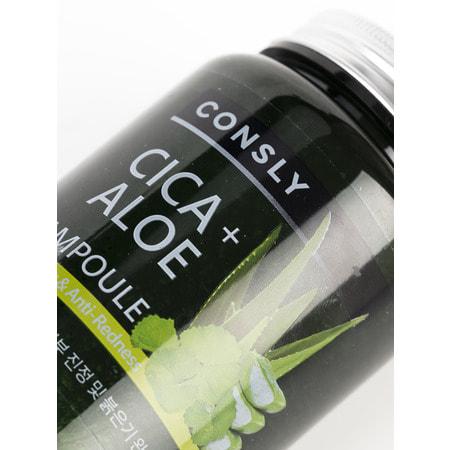 """Consly """"Cica & Aloe All-in-One Ampoule"""" Многофункциональная успокаивающая ампульная сыворотка с центеллой азиатской и алоэ, 250 мл. (фото, вид 1)"""