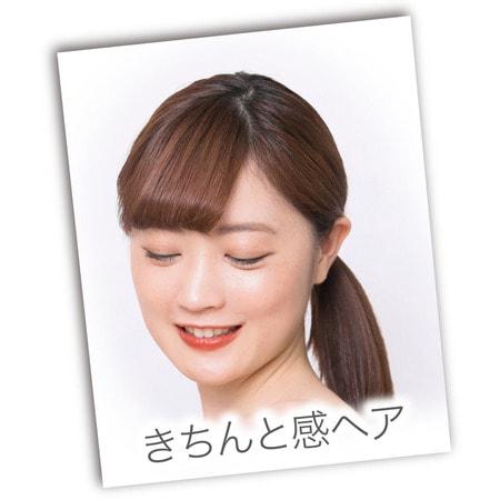 """Vess """"Arrange Comb For Styling"""" Расческа-гребень для укладки волос с частыми зубцами. (фото, вид 5)"""