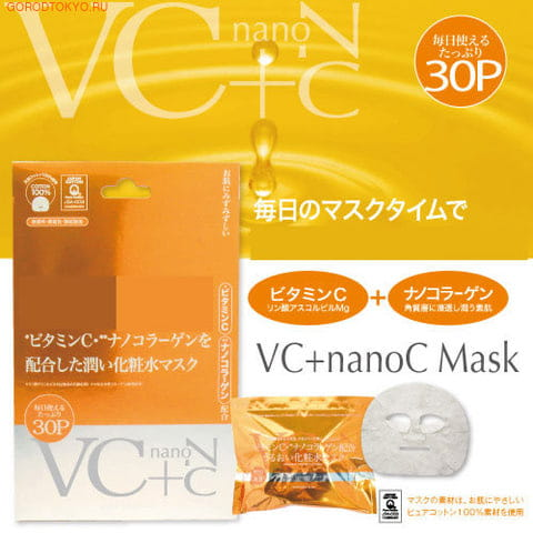 """Japan Gals """"5 Pure Essence"""" Маска для лица ежедневная """"Витамин С + Нано-коллаген"""", 30 масок в упаковке! (фото, вид 1)"""
