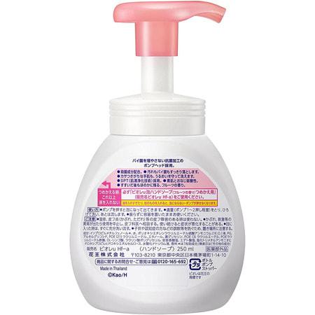 KAO «Biore U - Foaming Hand Soap Fruit» Мыло-пенка для рук с ароматом фруктов, 250 мл. (фото, вид 1)