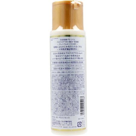 """Cosmetex Roland """"Premium Proteoglycan Essence"""" Лосьон-эссенция премиум-класса для лица """"5-в-одном"""", с протеогликаном, 185 мл. (фото, вид 1)"""