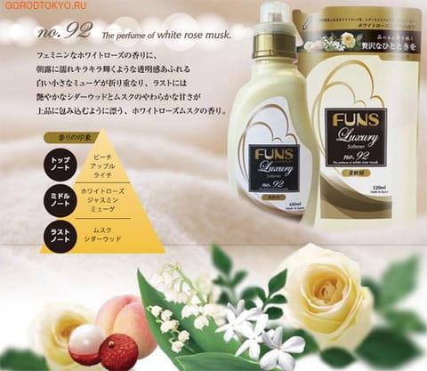 """Daiichi """"Фансу-Luxury"""" концентрированный кондиционер для белья с ароматом розового мускуса 520 мл., сменная упаковка. (фото, вид 1)"""