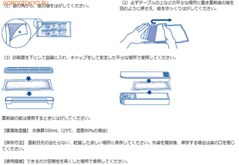 """ST """"Drypet Compact"""" Универсальное средство для поглощения влаги, 350 мл. (фото, вид 2)"""