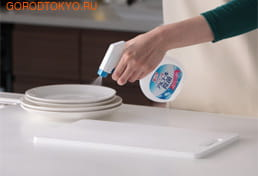 """Lion Антибактериальный спрей для кухни """"Look"""" с содержанием спирта, 300 мл. (фото, вид 1)"""