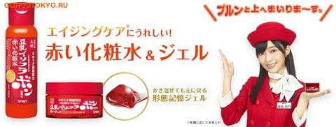 "SANA ""Lift up red lotion"" Лифтинг - лосьон для лица с астаксантином, 200 мл. (фото, вид 1)"