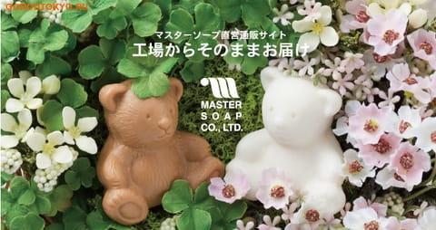 """MASTER SOAP Косметическое туалетное мыло """"Орехи и мед"""" в форме медвежонка, 44 гр. (фото, вид 1)"""