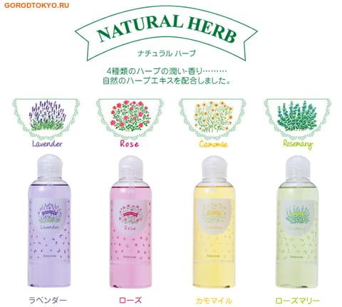 MASTER SOAP Natural Herb Lavender Body Soap Натуральное растительное мыло для тела с экстрактом лаванды, 200 мл.
