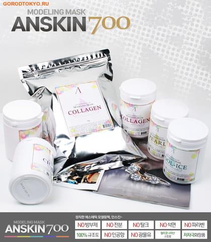 """ANSKIN """"Collagen Modeling Mask"""" Маска альгинатная с коллагеном укрепляющая, пакет, 1 кг. от GorodTokyo"""