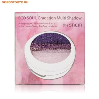 "THE SAEM №05 ""ECO SOUL Gradation Multi Shadow"" Мультитени для век ""Fantastic Purple"", 6,5 гр. от GorodTokyo"