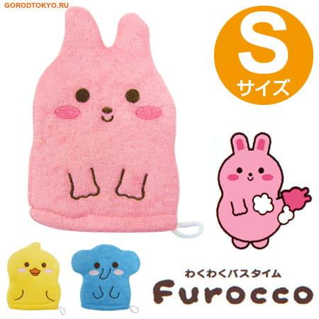 KOKUBO Furocco Kids - Розовый кролик, детская рукавичка для мытья тела.