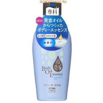 SHISEIDO «Senka» Увлажняющая эссенция для тела на основе природных масел, без аромата, 200 мл. от GorodTokyo