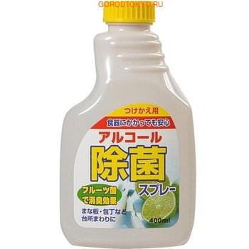DAIICHI Средство для дезинфекции кухонных принадлежностей, запасной блок, 400 мл.Для кухни<br>Дезинфицирующее средство DAIICHI отлично подходит для разделочных досок, ножей, кухонной утвари и раковины. Ферментированный спирт в составе средства удаляет 99,9 % микроорганизмов.  Фруктовые кислоты обладают мощным дезодорирующим действием и эффективно устраняют неприятные запахи.  Способ применения: распыляйте средство на очищаемую поверхность с расстояния 20 см, затем протрите насухо салфеткой.  Состав: ферментированный спирт, сложные эфиры полиглицерина и жирных кислот, лимонная кислота, яблочная кислота, винная кислота.<br>