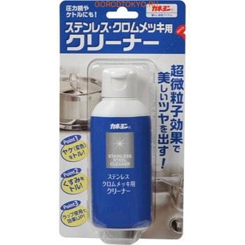 Фото KANEYO Чистящее средство для кухонных принадлежностей из нержавеющей стали и хрома, 100 мл.. Купить в РФ