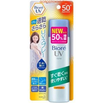 KAO «Biore UV Perfect» Водостойкое лёгкое солнцезащитное средство-спрей для тела, лица и волос, SPF 50+, 50 г.Защита от солнца, для загара, после загара<br>Солнцезащитное средство Biore UV Perfect в удобной форме спрея легко наносить в любое время и в любом месте.  Средство обеспечивает надежную защиту от ультрафиолетовых лучей не только коже, но и волосам.  Предохраняет кожу от солнечных ожогов, а также от пигментных пятен и веснушек, вызванных солнечными лучами.  Обладает долговременным защитным эффектом, является водостойким.  Не вызывает ощущения липкости.  Содержит экстракт ромашки, который увлажняет кожу.  Обладает легким цитрусовым ароматом.   Способ применения: встряхните баллон.  Равномерно распылите средство на кожу и волосы с расстояния 10-15 см.  Чтобы нанести средство на лицо, распылите его на ладони и аккуратно нанесите на кожу лица.   Состав: сжиженный нефтяной газ, этанол, метокси этилгексилциннамат, алкил бензоат (C12-15), этилгексил триазон, ПЭГ / ППГ / полибутиленгликоль -8/5/3 глицерин, диэтиламино гидроксибензоил гексил бензоат, гидрогенизированный полиизобутилен, циклопента силоксан, полиметилметакрилат силсесквиоксана, полисиликон-9, диметикон, бис-этилгексилфенол метоксифенил триазин, метилметакрилат кроссполимер, ПЭГ-диметикон. 12, сквален, экстракт цветов ромашки, отдушка.<br>