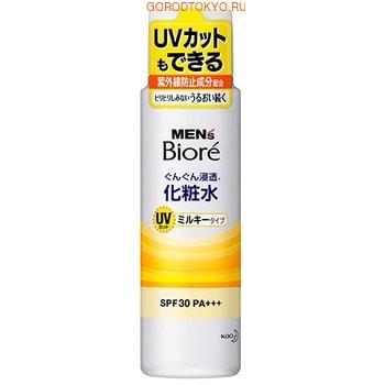 KAO «Men's Biore» Мужское солнцезащитное молочко для лица, SPF 30+, 180 мл.