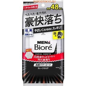 KAO «Mens Biore» Мужские влажные салфетки для глубокого очищения лица, 48 шт.Уход за лицом<br>Мужские влажные салфетки предназначены для глубокого очищения кожи лица.  Благодаря особому тиснению и рифленой поверхности эффективно очищают поры от излишков кожного сала и загрязнений.  Содержат в 6 раз больше ментола, чем другие салфетки этого типа.  Входящая в состав дезодорирующая пудра способствует сохранению свежести на долгое время.  Способ применения: извлечь салфетку из упаковки и аккуратно протереть лицо.  Состав: вода, этанол, трометамин, ментол, (лаурилметакрилат / метакриловой кислоты Na), ПЭГ-8, ПЭГ-60 гидрогенизированное касторовое масло, лаурет -6 ЭДТА-2na, токоферола ацетат, феноксиэтанол, метилпарабен, ароматизатор.<br>