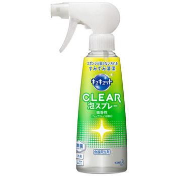 KAO «Kyukyutto» Пенящееся средство для мытья посуды, с лёгким ароматом грейпфрута, 300 мл.