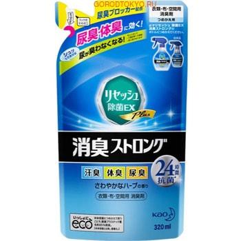KAO «Resesh EX Plus» Суперэффективный дезодорант-нейтрализатор неприятных запахов для одежды и постельных принадлежностей, аромат разнотравья, запасной блок, 320 мл.Антистатики для одежды. Уход за одеждой и обувью<br>Средство предназначено для дезодорации и антибактериальной обработки одежды и белья.  Благодаря особым компонентам, содержащихся в чайных листьях, средство глубоко проникает в волокна ткани, предотвращая размножение бактерий и возникновение неприятного запаха.  Средство также устраняет уже имеющийся на одежде и белье запах пота, табака и другие посторонние запахи.  Способ применения: перелить средство из запасного блока в емкость с пульверизатором.  Распылить средство на одежду или бельё с расстояния 10-20 см до легкого увлажнения.  Оставить до полного высыхания.  Не использовать для изделий из кожи и меха.  Состав: амфотерные поверхностно-активные вещества, экстракт зеленого чая, дезинфицирующее вещество, отдушка, этанол.<br>