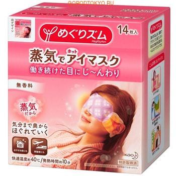 KAO «Meg Rhythm» Паровая релаксирующая маска для век с эфирными маслами, без аромата, 14 шт.Паровые маски для глаз<br>Паровая маска предназначена для уставших и напряженных глаз. Маска прогревается до 40С и наряду с теплом выделяет пар, который приятно обволакивает веки и позволяет глазам расслабиться.  Всего за 10 минут маска снимет с глаз усталость и напряжение.  Ее можно использовать на работе, чтобы отдохнуть от компьютерного излучения, в самолете или поезде, перед сном или после обычного ухода за глазами и кожей век.  Способ применения: достаньте маску из упаковки.  Разорвите дужки маски по перфорированной линии.  Закройте глаза и приложите маску к глазам, закрепив дужки за ушами.   Состав: материал поверхности: полипропилен, полиэтилен, нагревательный элемент: железный порошок.<br>