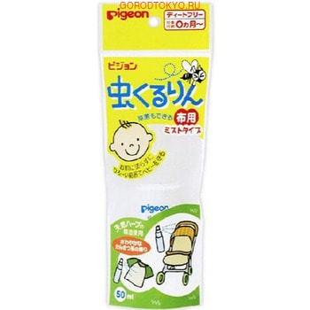 PIGEON «Insect Quruli» Спрей для защиты от укусов насекомых, с экстрактом лимонного и лавандового ма