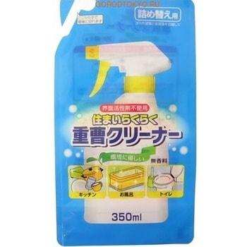 ROCKET SOAP Универсальное экологически чистое моющее средство для дома на основе соды, запасной блок, 350 мл.