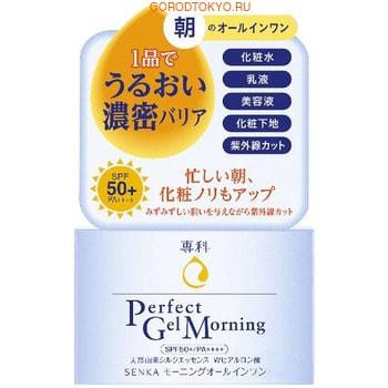 SHISEIDO «Senka» Дневной гель для лица «Всё в одном», с гидролизованным шёлком и SPF50+, 90 г.СОЛНЦЕЗАЩИТНЫЕ СРЕДСТВА<br>Утренний гель Все в одном сочетает в себе свойства лосьона, эссенции, основы под макияж и солнцезащитного средства.  Гель содержит серицин и гидролизованный шелк, которые стимулируют выработку коллагена в коже и повышают ее упругость и эластичность. Низкомолекулярная гиалуроновая кислота проникает в глубокие слои кожи, наполняя ее влагой.  Солнцезащитный фактор препятствует появлению веснушек и пигментных пятен, вызванных УФ-лучами.  Легкая текстура геля равномерно ложится на кожу и не оставляет ощущения липкости.  Не содержит красителей и отдушек.  Способ применения: наносите гель утром на очищенную кожу лица.  Состав: вода, ПЭГ-8, этанол, оксид цинка, этилгексил метоксициннамат, BG, глицерин, полибутиленгликоль / ППГ-9/1-сополимер, полисиликон-15, диэтиламино гидроксибензоил гексила бензоит, каприлил метикон, бис-этилгексилоксифенол метоксифенил триазин, цетил этилгексаноат, ксилит, гиалуронат натрия, серицин, ацетил гиалуронат натрия, гидролизованный шелк, диоксид кремния, триэтокси каприлил силан, натрия акрилат/натрия акрилоилдиметил таурат сополимер, гидроксиметилцеллюлоза, ВНТ, токоферол, лимонная кислота, сорбат калия, феноксиэтанол.<br>