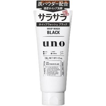 SHISEIDO «Uno» Мужская очищающая пенка для лица, с древесным углём, 130 г.Уход за лицом<br>Мужская пенка для умывания подходит для нормальной и жирной кожи.  Средство легко пенится, образуя большое количество плотной кремообразной пены. Содержит древесный уголь, который адсорбирует загрязнения, кожный себум, и пот с поверхности кожи, предотвращая появление акне.  Ментол дарит коже ощущение прохлады и свежести.  Свежий цитрусовый аромат бодрит и поднимает настроение.  Способ применения: небольшое количество средства вспеньте с водой, массирующими движениями нанесите на лицо, особое внимание уделяя зоне лба и носа, а также подчелюстной зоне.  Тщательно смойте водой.  Состав: вода, глицерин, стеариновая кислота, миристиновая кислота, гидроксид калия, лаурат ПЭГ-8, глицерил стеарат, кокоил метилтаурат натрия, ментол, метасиликат магния, древесный уголь, акриловый сополимер, EDTA-2Na, цитрат натрия, тальк, отдушка.<br>