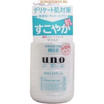 SHISEIDO «Uno» Мужской лосьон для чувствительной кожи лица, 160 мл.