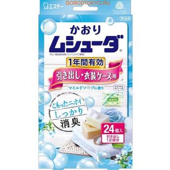 Фото ST «Kaori Mushuda» Ароматизированные таблетки от насекомых для одежды и ящиков шкафов, на 1 год, аромат свежести, 24 шт.. Купить с доставкой