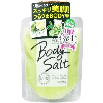 UTENA «Juicy Cleans» Солевой скраб для тела «Освежающий лайм», с аргановым маслом и экстрактом лайма, 300 г.