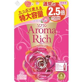 LION Кондиционер для белья SOFLAN - Aroma Rich Scarlett с натуральными ароматическими маслами, 1125 мл. Сменный блок.