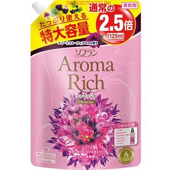 LION Soflan Aroma Rich Christine Кондиционер для белья с пряным фруктовым ароматом, сменная упаковка, 1125 мл.