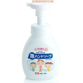 Mitsuei Мыло-пенка для рук с антибактериальным эффектом, аромат персика, 250 мл.