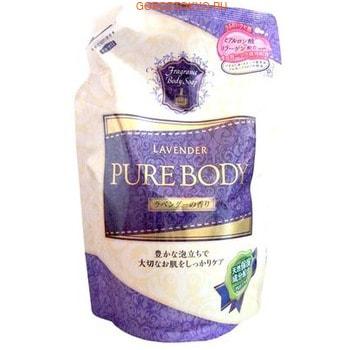 Фото Mitsuei Увлажняющее крем-мыло для тела с гиалуроновой кислотой, коллагеном и экстрактом алоэ, с ароматом лаванды, мягкая упаковка, 400 мл.. Купить с доставкой
