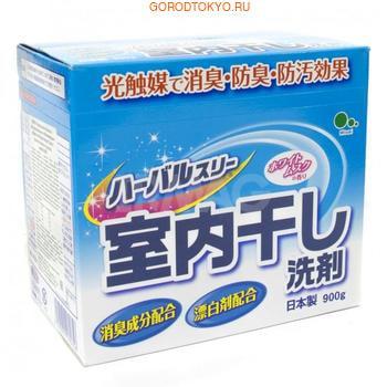 Mitsuei Стиральный порошок с ферментами, отбеливателем и дезодорирующими компонентами, аромат белого мускуса, 900 г.Стиральные порошки<br>Порошок предназначен для стирки белого и цветного белья (для льна, хлопка и синтетических тканей).  Благодаря ферментам и отбеливателю в составе очень экономичен, легко справляется с самыми стойкими загрязнениями, полностью расщепляет жировые и прочие загрязнения.  Фотокатализатор, который активируется от солнечного света, устраняет и предупреждает появление неприятных запахов и запаха полусухого (затхлого) белья.  Не содержит фосфатов.  Не имеет мерной ложечки в коробке.<br>