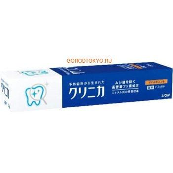 LION «Clinica Mild Mint» Дорожная зубная паста комплексного действия, лёгкий аромат мяты, 30 г.