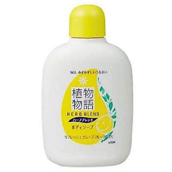 LION «Herb Blend» Увлажняющее жидкое мыло для тела, с экстрактами ромашки и грейпфрута, 90 мл.